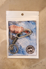 Interfool - Entic Silver Keyring